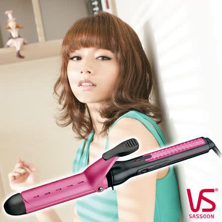 『VS』 ☆ 沙宣 32毫米高效透氣溫控捲髮夾 VSCD119PIW