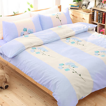 (任選)台灣製【清雅芳蘭-藍】雙人被套床包組