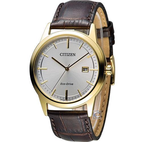 星辰 CITIZEN Eco-Drive 光動能紳士時尚腕錶  AW1233-01A
