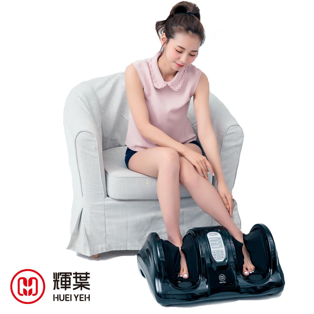 輝葉腿足多用3D舒壓按摩機