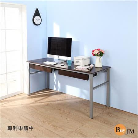 《BuyJM》低甲醛防潑水160公分雙抽屜穩重型工作桌/電腦桌