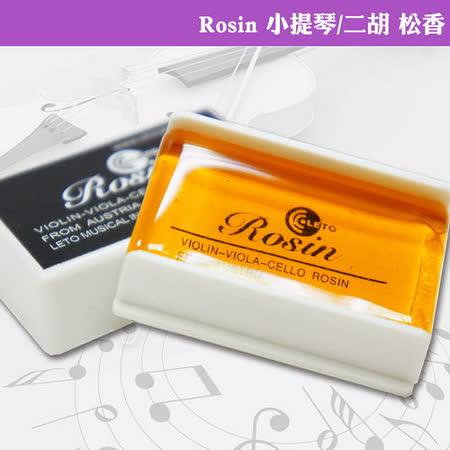【美佳音樂】LETO-Rosin 小提琴/二胡 松香