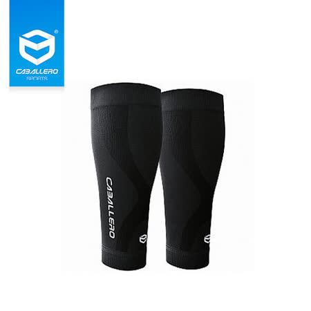 CABALLERO 專業運動壓縮小腿套 黑