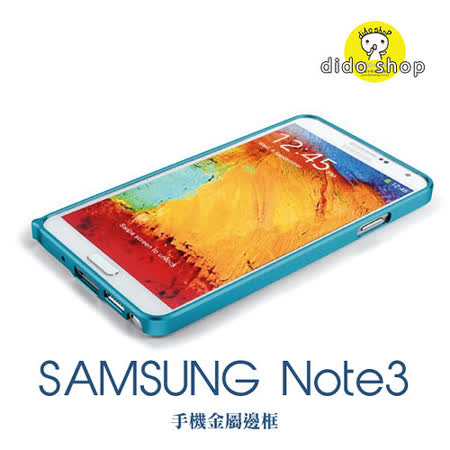 Samsung Galaxy Note3 Love mei 手機保護殼 金屬框 三星 YC026