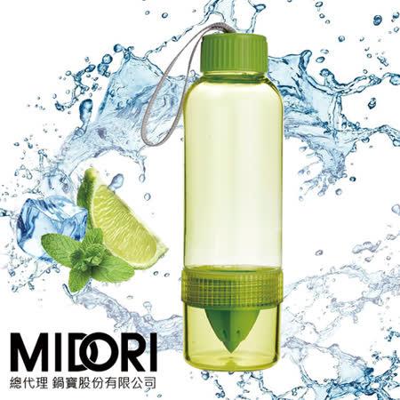 MIDORI纖果活力杯700ML(綠)