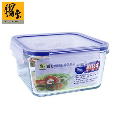 鍋寶耐熱玻璃保鮮盒1010ML