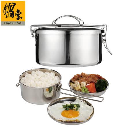 鍋寶巧廚圓型提式便當盒(14CM)