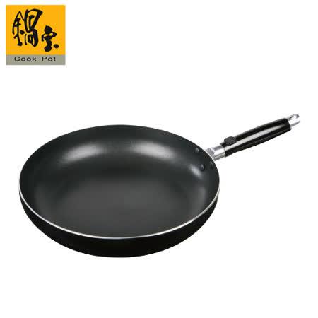 鍋寶歐式平底不沾鍋30CM(黑)