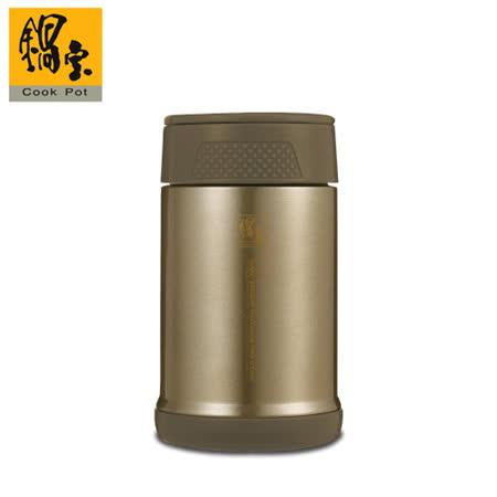 鍋寶超真空燜燒罐530CC-金色