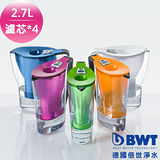 【BWT德國倍世】Penguin 2.7L濾水壺+Mg2+鎂離子濾芯*4(五色任選)
