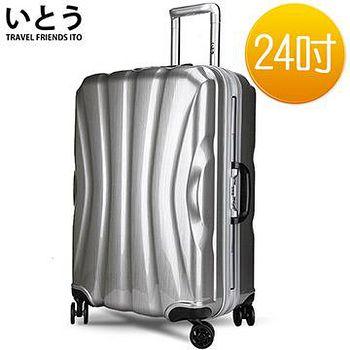 日本伊藤ITO 24吋 PC 鏡面鋁框硬殼行李箱 0102系列-銀色