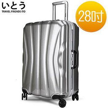 日本伊藤ITO 28吋 PC 鏡面鋁框硬殼行李箱 0102系列-銀色