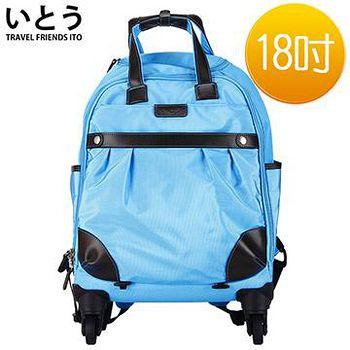 日本伊藤ITO 18吋 7002系列 -拉桿背包 多色