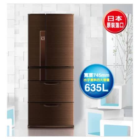 【MITSUBISHI 三菱】日本原裝635L六門變頻電冰箱(MR-JX64W)SMART CUBE,送好禮二選一