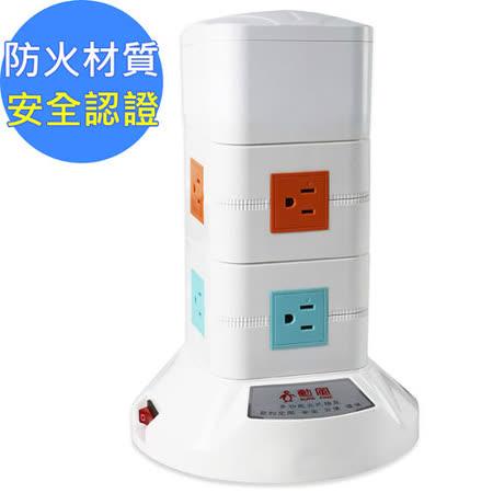 【勳風】3D多功能8座炫彩防護插座(HF-315-2)二樓型