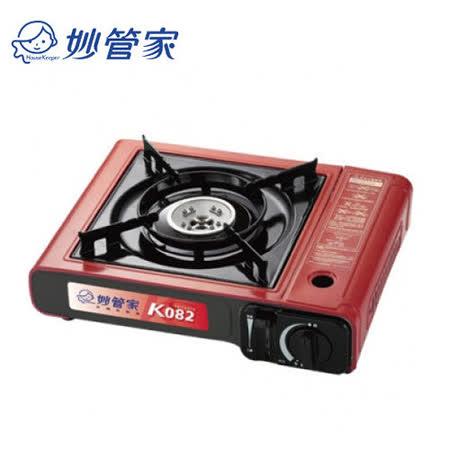 【好物推薦】gohappy線上購物【妙管家】休閒瓦斯爐2入 K082有效嗎愛 買 台北