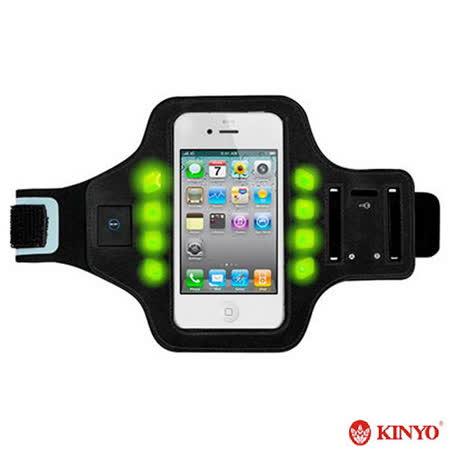【KINYO】LED發光運動手機臂套5.3吋以下-黑(PHL-536B)