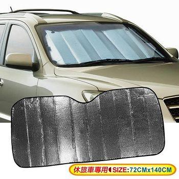 YARK鋁箔氣泡式遮陽板(休旅車專用)