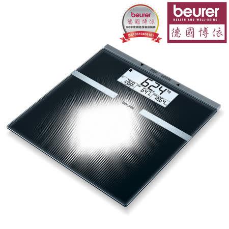 德國博依beurer-多功能體脂計 BG21