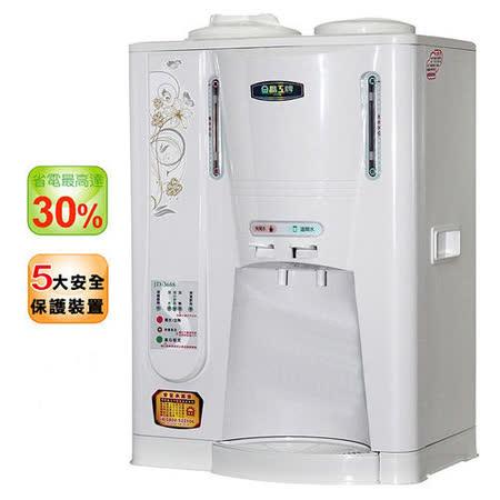 『JINKON』 ☆ 晶工牌 10.5公升 溫熱全自動開飲機 JD-3688