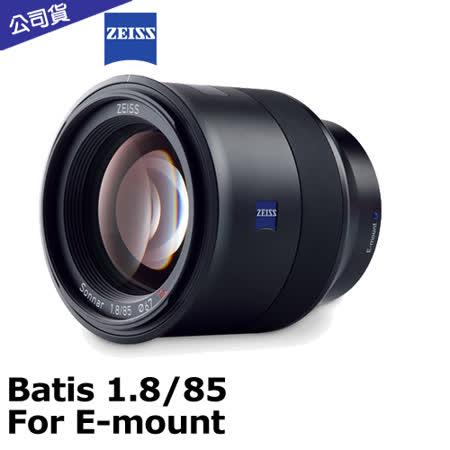 蔡司 Carl Zeiss Batis 1.8/85 (公司貨) For E-mount.-送LP1拭鏡筆