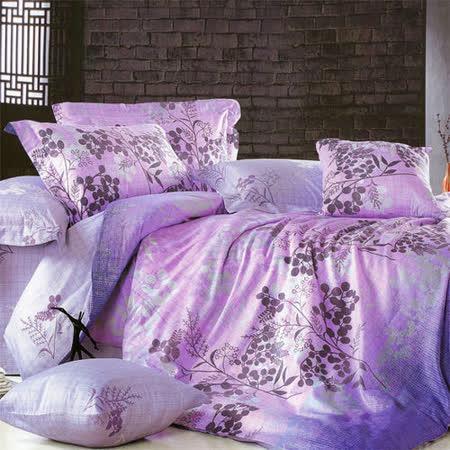 紫夢 雙人純棉四件式兩用被床包組
