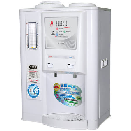 『JINKON 』☆晶工牌 10.5公升 光控智慧 溫熱 開飲機 JD-3706