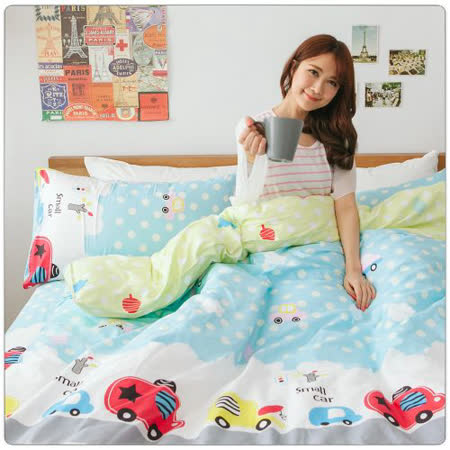 【eyah】精梳純棉雙人床包枕套三件組-DL-快樂巴士