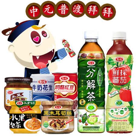【愛之味】中元普渡組合包任選4件組(飲料/罐頭/醬菜)