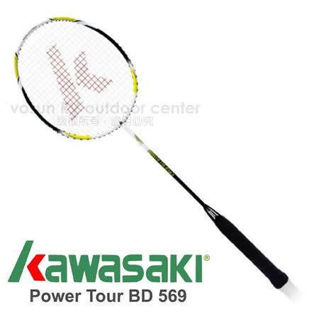 【日本 KAWASAKI】川崎 Power Tour BD 567 超輕全碳纖維穿線羽球拍(Carbon 強化控球架構設計/附保溫拍袋)_黃