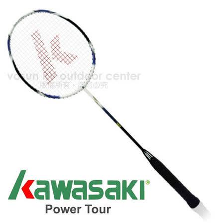 【日本 KAWASAKI】川崎 Power Tour BD 567 超輕全碳纖維穿線羽球拍(Carbon 強化控球架構設計/附保溫拍袋)_藍