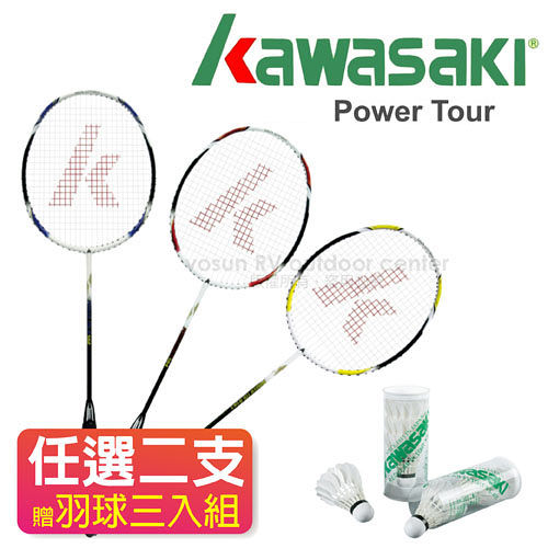 ~ KAWASAKI~川崎 Power Tour BD 567 超輕全碳纖維穿線羽球拍^(