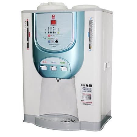 『JINKON』 ☆ 晶工牌 11.9公升 光控科技冰溫熱開飲機 JD-6712