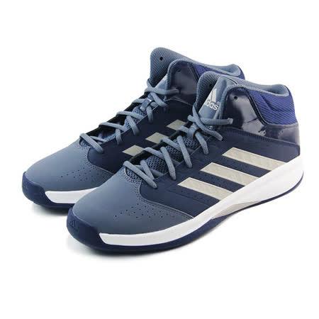 (男)ADIDAS ISOLATION 2 籃球鞋 深藍-S84174