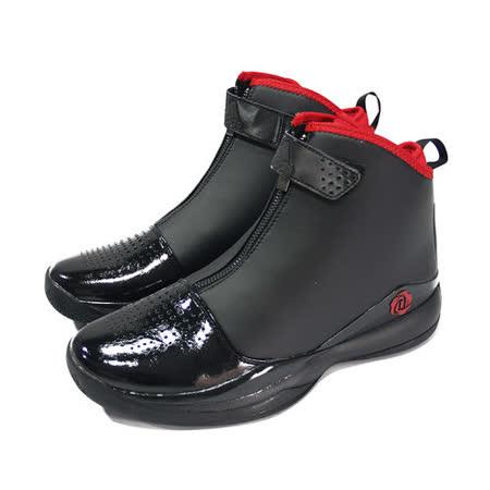 (男)ADIDAS D ROSE 773 LUX 籃球鞋 黑/紅-S85123