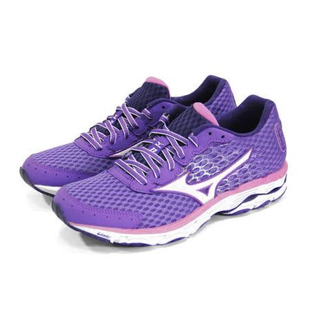 (女)MIZUNO美津濃 WAVE INSPIRE 11 慢跑鞋 紫/粉紅-J1GD154401