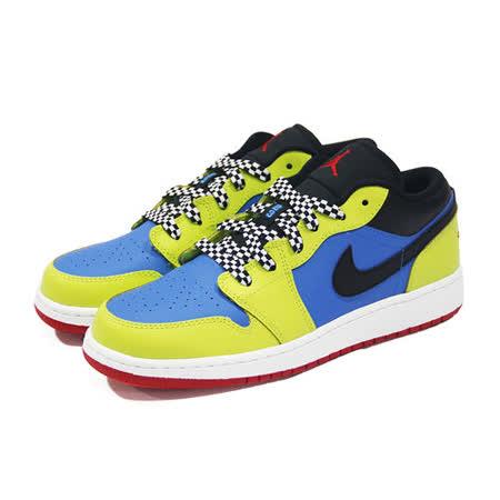 (大童)NIKE AIR JORDAN 1 LOW BG 休閒鞋 螢光綠/藍/黑-553560470