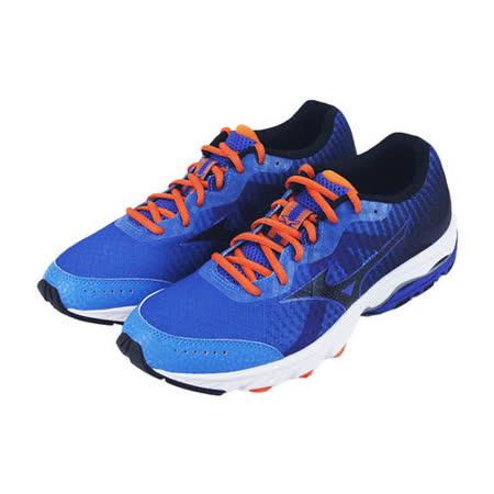 (男)MIZUNO美津濃 WAVE ELEVATION 慢跑鞋 藍/橘-J1GR141775