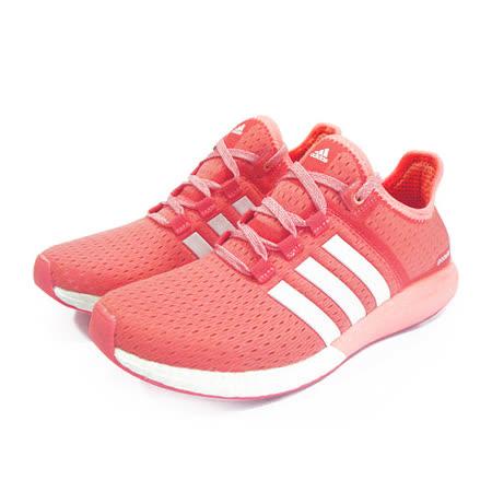 (女)ADIDAS CC GAZELLE BOOST W 慢跑鞋 珊瑚紅/粉膚-S77245
