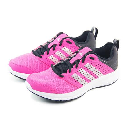(女)ADIDAS MADORU W 慢跑鞋 螢光桃紅/黑-M21576
