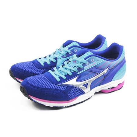 (女)MIZUNO 美津濃 WAVE SPACER DYNA 2 慢跑鞋 藍/桃紅- J1GB157603