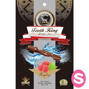 Tooth King 圖斯奇 覆盆子無穀潔牙骨-犬(S) 196G x 1入