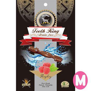Tooth King 圖斯奇 覆盆子無穀潔牙骨-犬(M) 196G x 1入