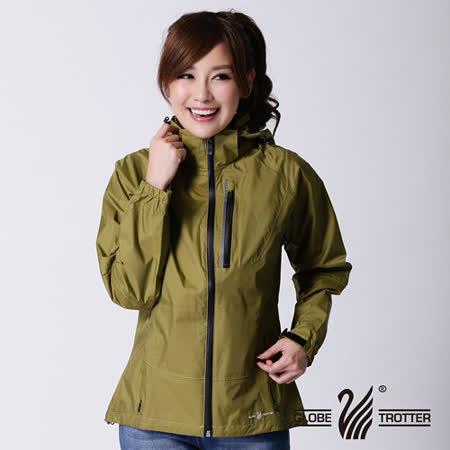 【遊遍天下】女款GlobeTex高透濕透氣防雨防風機能外套1220芥末