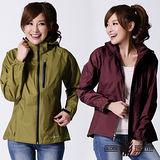 【遊遍天下】女款GlobeTex防雨透濕防風機能外套(綜合色)加贈絲巾