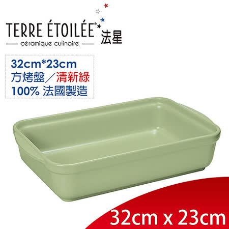 【開箱心得分享】gohappy快樂購【TERRE ETOILEE法星】長型烤盤32cm*23cm(清新綠)去哪買sogo 永和