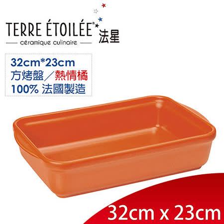 【好物分享】gohappy【TERRE ETOILEE法星】長型烤盤32cm*23cm(熱情橘)評價怎樣大 遠 百 超市