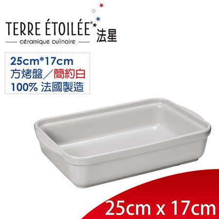 【好物分享】gohappy 線上快樂購【TERRE ETOILEE法星】長型烤盤25cm*17cm(簡約白)價錢內 湖 愛 買