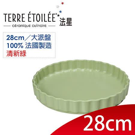 【好物推薦】gohappy【TERRE ETOILEE法星】大派盤28cm(清新綠)評價台南 大 遠 百 餐廳