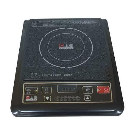 『SUNHOW』 ☆ 上豪 1300W微電腦電磁爐 IH-1510